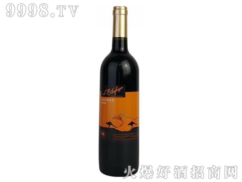 奥菲亚袋鼠干红葡萄酒