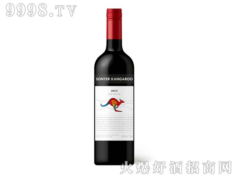 松野袋鼠西拉子干红葡萄酒
