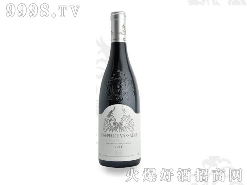 约瑟夫瓦萨德沃克吕兹干红葡萄酒