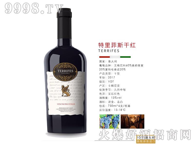 特里菲斯干红葡萄酒
