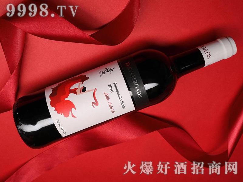 小雨添普兰尼诺干红葡萄酒